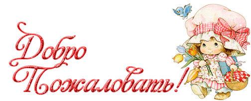 http://fizo.ucoz.ua/FOTO/news1.jpg